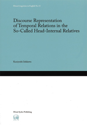 Discourse Representation of Temporal ...